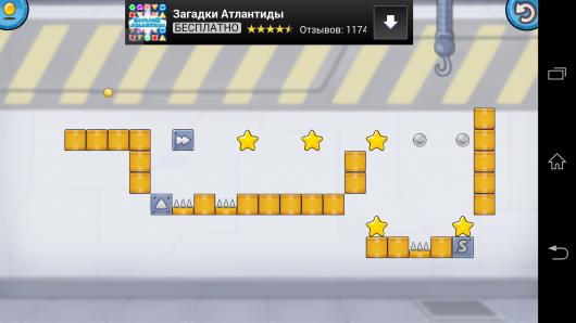 Шипы - Bouncy Ball 2.0 Championship для Android