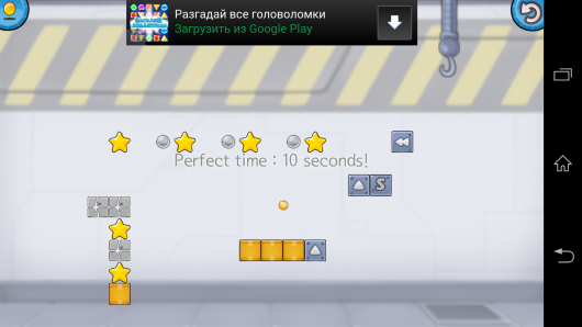 Рекордное время 10 сек. -  Bouncy Ball 2.0 Championship для Android