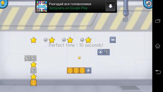Рекордное время 10 сек. - Bouncy Ball 2.0 Championship для Android