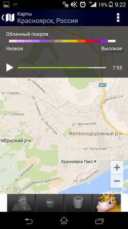 Карта облачности - AccuWeather для Android