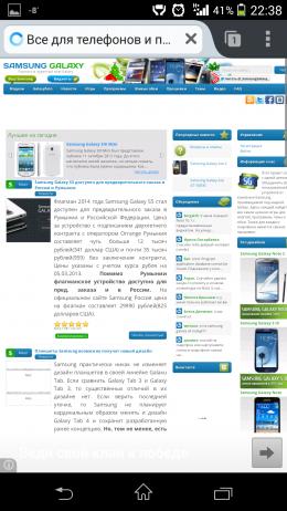 Веб-страница - FlashFox для Android
