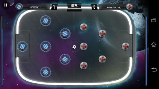 Начало игры - Slide Soccer для Android