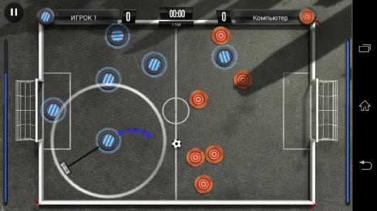 Асфальтовое поле - Slide Soccer для Android