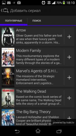 Подписки - SeriesGuide для Android
