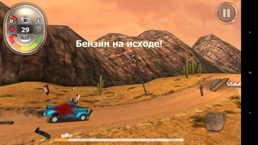 Бензин на исходе -  Zombie Derby для Android