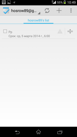 Список задач - Tasks для Android