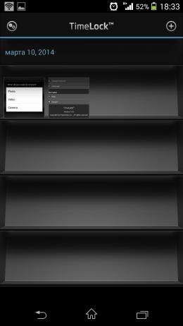 Изображения под защитой - TimeLock для Android