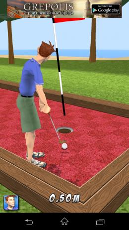 Удар в лукнку - My Golf 3D для Android
