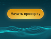 Главное окно - Speedtest для Android