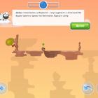 Wormix — увлекательный аналог worms