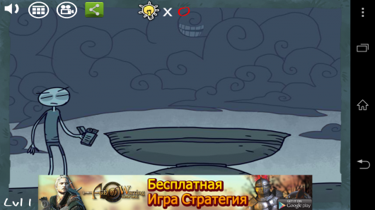 Олимпийский огонь - Weird Trollface Match для Android
