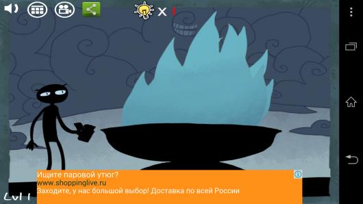 Верный ответ - Weird Trollface Match для Android