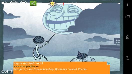 Снеговик расстаял - Weird Trollface Match для Android