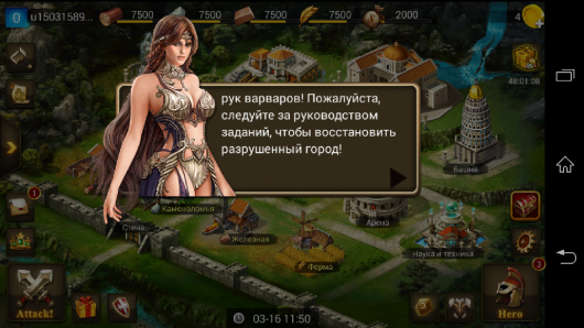 Подсказки - Age of Warring Empire для Android