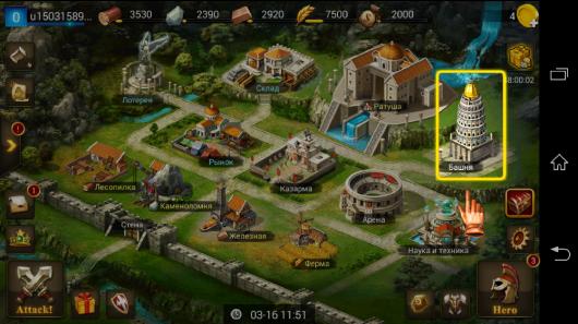 Башня - Age of Warring Empire для Android
