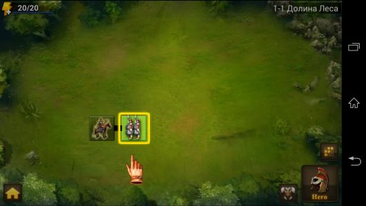Выбор войнов - Age of Warring Empire для Android