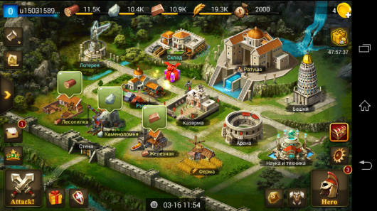 Город - Age of Warring Empire для Android