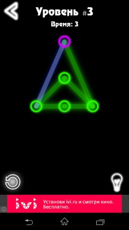 Треугольник - GlowPuzzle для Android