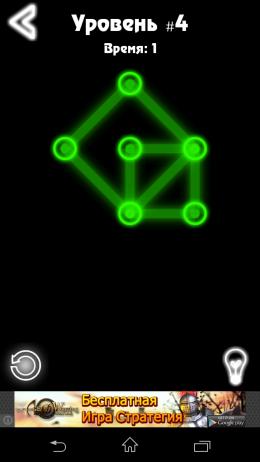 Уровень 4 - GlowPuzzle для Android