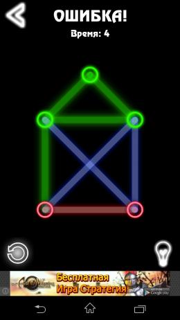 Домик - GlowPuzzle для Android