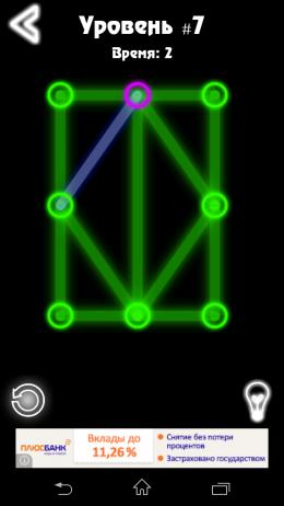 Уровень 7 - GlowPuzzle для Android