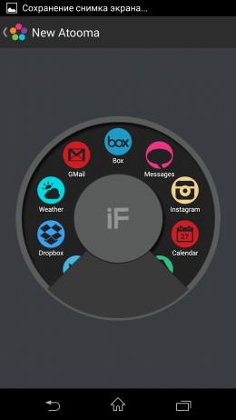 Действия - Atooma для Android