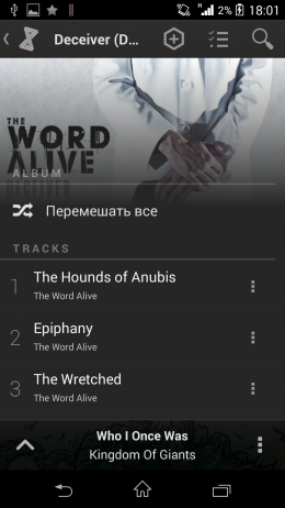 Список песен - doubleTwist Player для Android