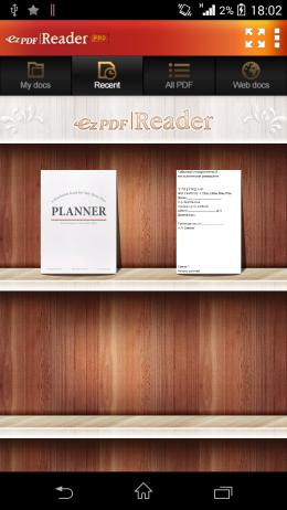 Файлы - ezPDF Reader PDF для Android