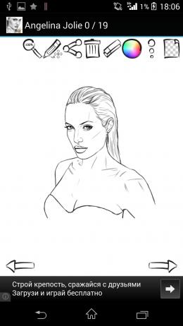 Анджелина Джоли - how to draw celebrities для Android