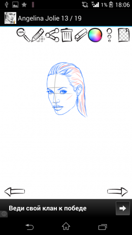 Голова - how to draw celebrities для Android