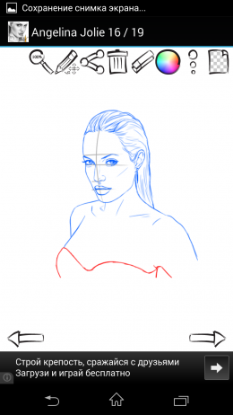 Эскиз - how to draw celebrities для Android