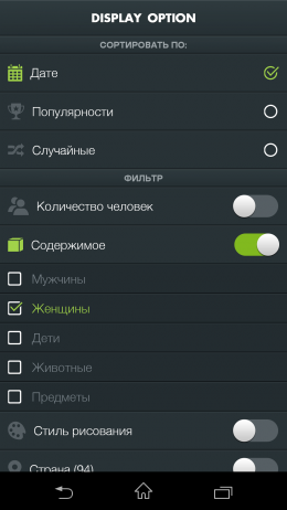 Фильтр - Photolamus для Android