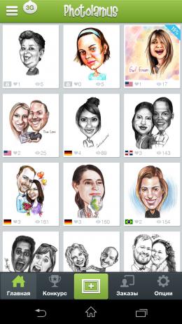 Готовые работы - Photolamus для Android