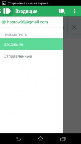 Меню - Pushbullet для Android