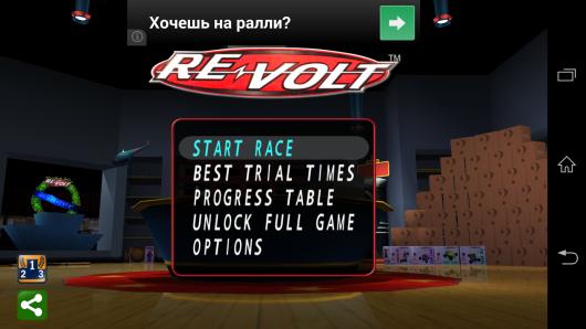Меню - RE-VOLT Classic-3D Racing для Android