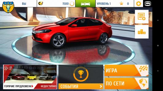Первый автомобиль - Asphalt 8: Airborne для Android