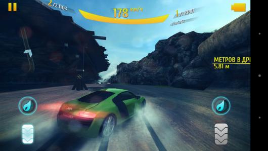 Дрифт - Asphalt 8: Airborne для Android