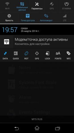Переключатели в статус-баре - Notification Bar Deluxe для Android
