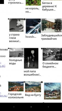 Просмотр сайта - Instapaper для Android