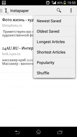 Сортировка - Instapaper для Android