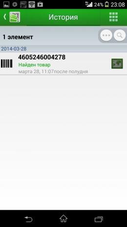 История - QR Droid для Android