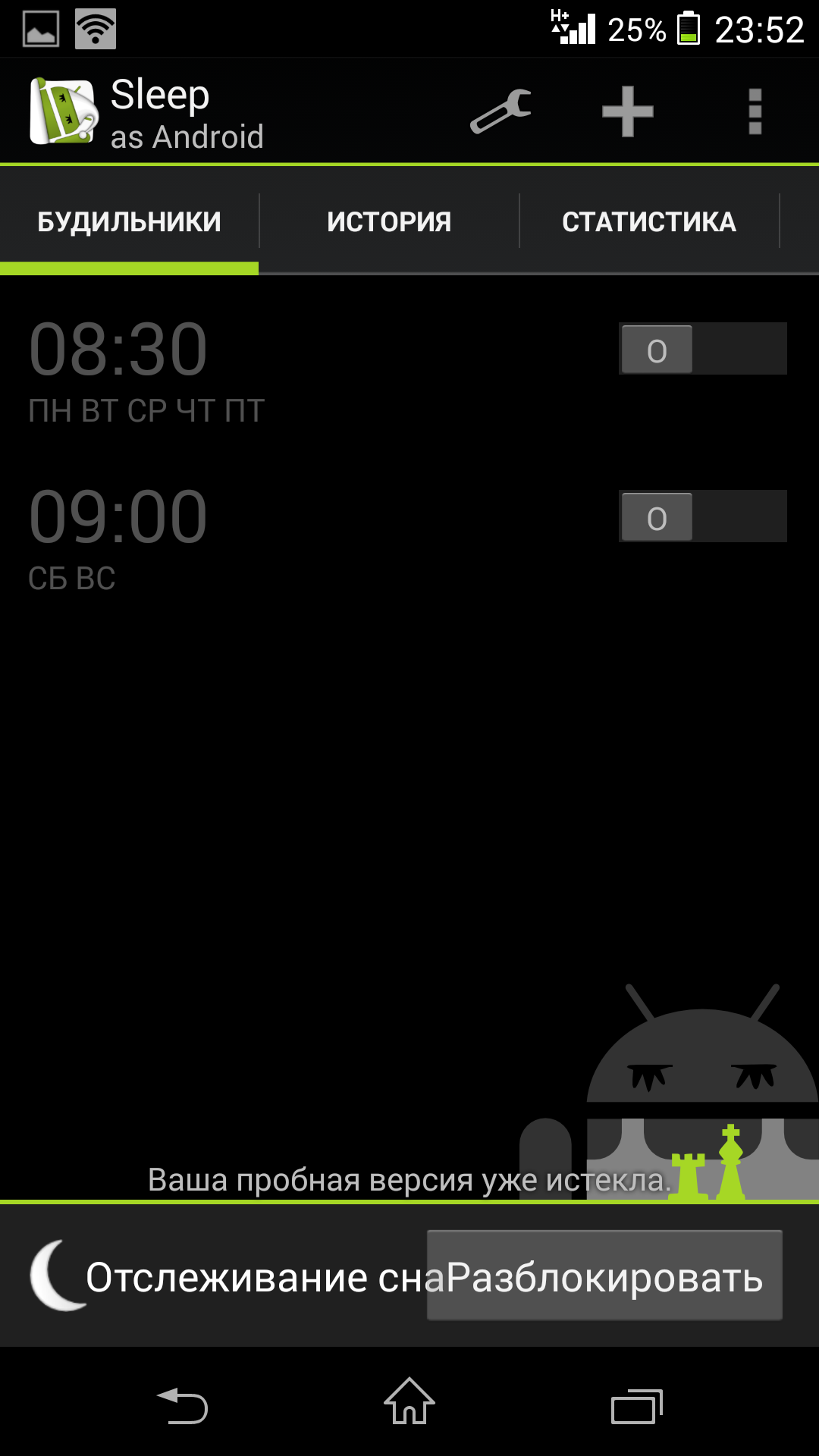 Приложения в Google Play – Темы для Android