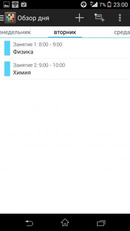 Обзор за день - Timetable для Android
