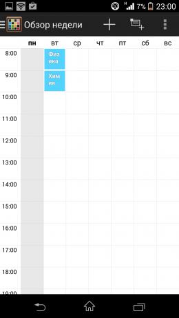 Обзор за неделю - Timetable для Android