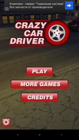 Меню - Crazy Car Driver для Android