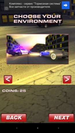 Трассы - Crazy Car Driver для Android