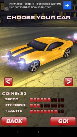 Машины - Crazy Car Driver для Android