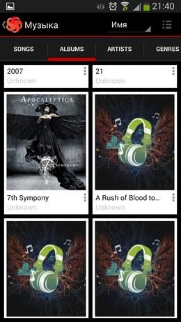 Список альбомов - Музыкальный проигрыватель Snap Play для Android