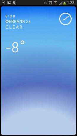 Текущая погода - Solar для Android