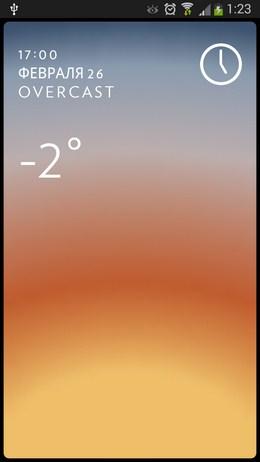 Проноз на 24 часа - Solar для Android